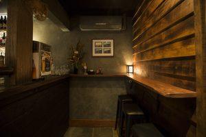 Oi - old bar