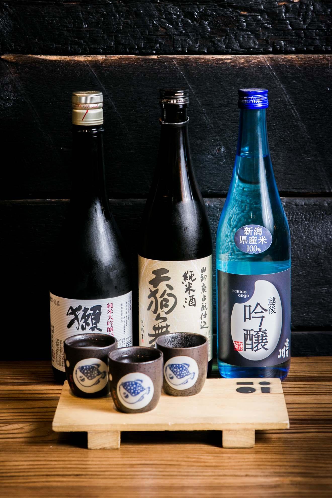 Sake –Gold Coast Japanese Restaurant Oi Izakaya