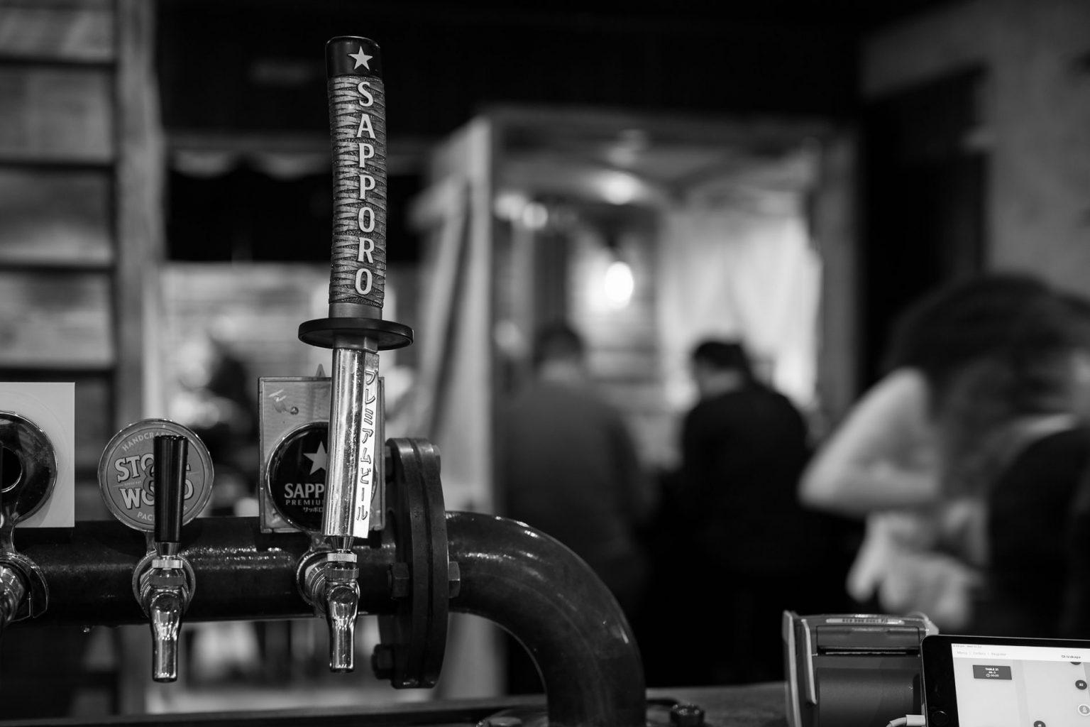 Japanese Beer on tap –Oi izakaya